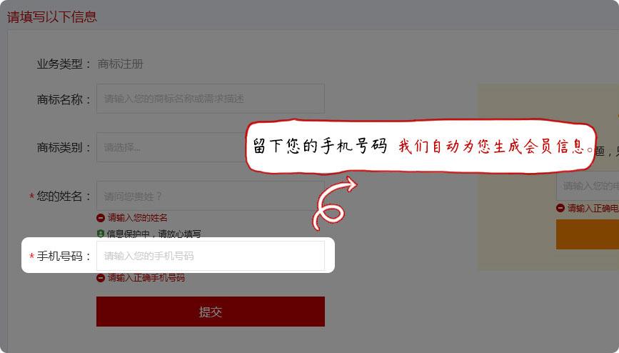 01新用户注册4.jpg
